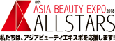 ASIA BEAUTY EXPO