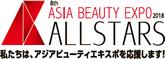 ASIA BEAUTY EXPO